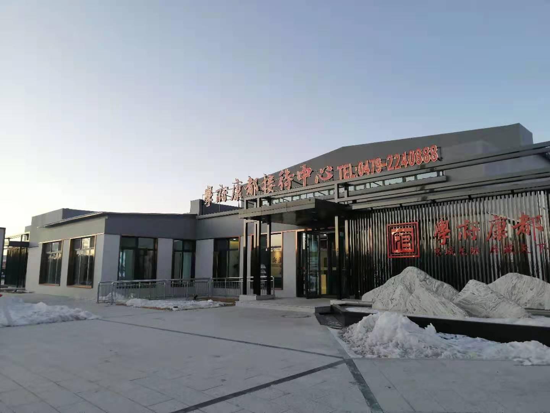 内蒙古宏宇建设合作案例展示