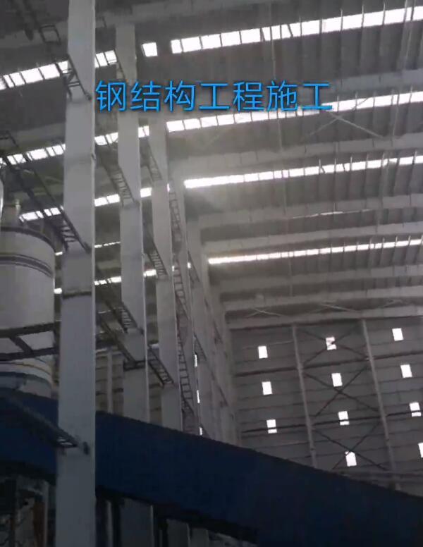 钢结构工程用途及施工节点设计