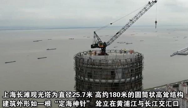 上海长滩观光塔形似定海神针
