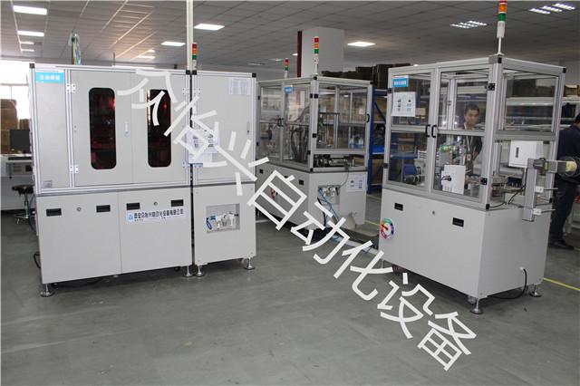 全自动溶体冲制焊接生产线