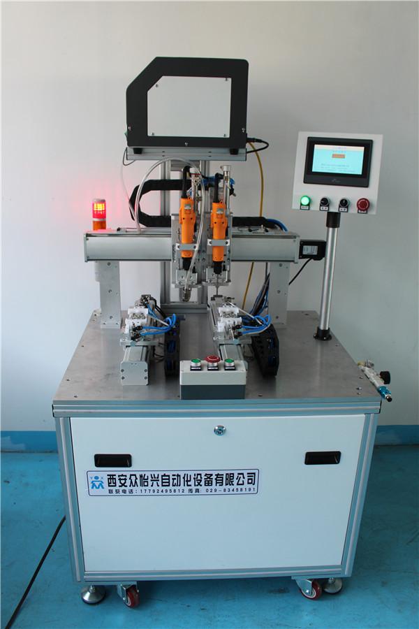 西安非标自动化设备