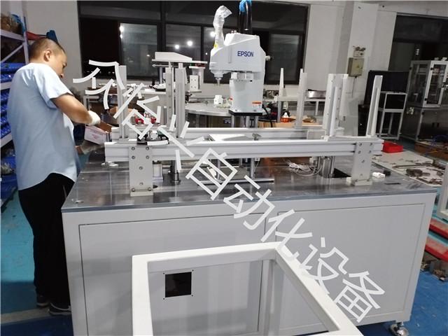 自動激光錫焊機組裝