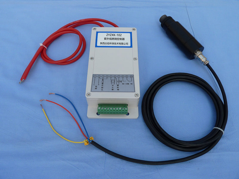 陕西ZYZXK-102L220紫外线燃烧控制器