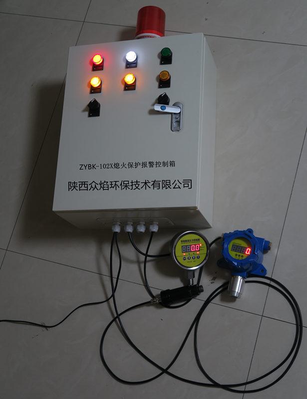 ZYBK-102X熄火保护报警控制箱