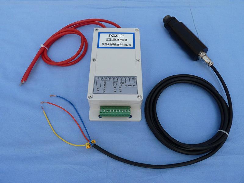ZYZXK-102L220紫外线燃烧控制器