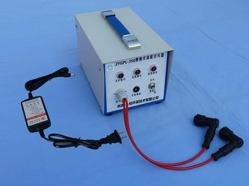 ZYGPL-350便携式高能等离子点火器