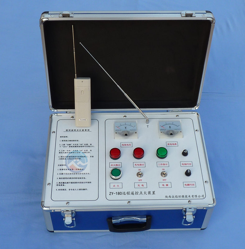 ZY-YTDH180油田远程遥控点火装置