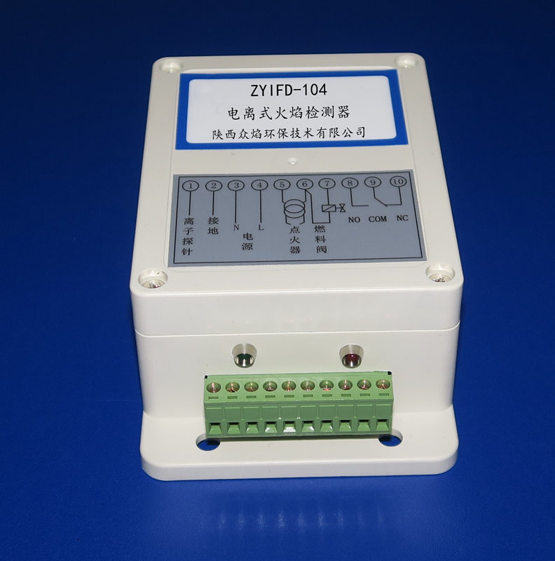 ZYIFD-104S220电离式火焰检测器