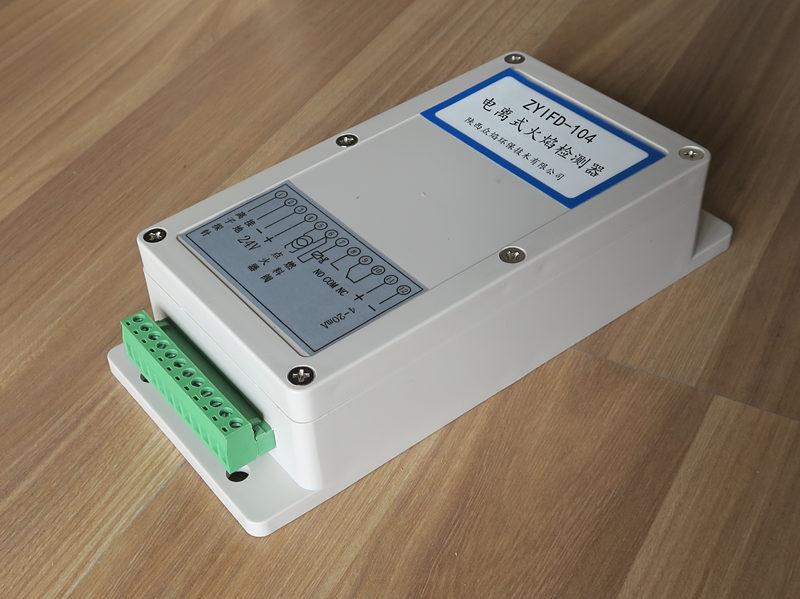 ZYIFD104L24i电离式火焰检测器
