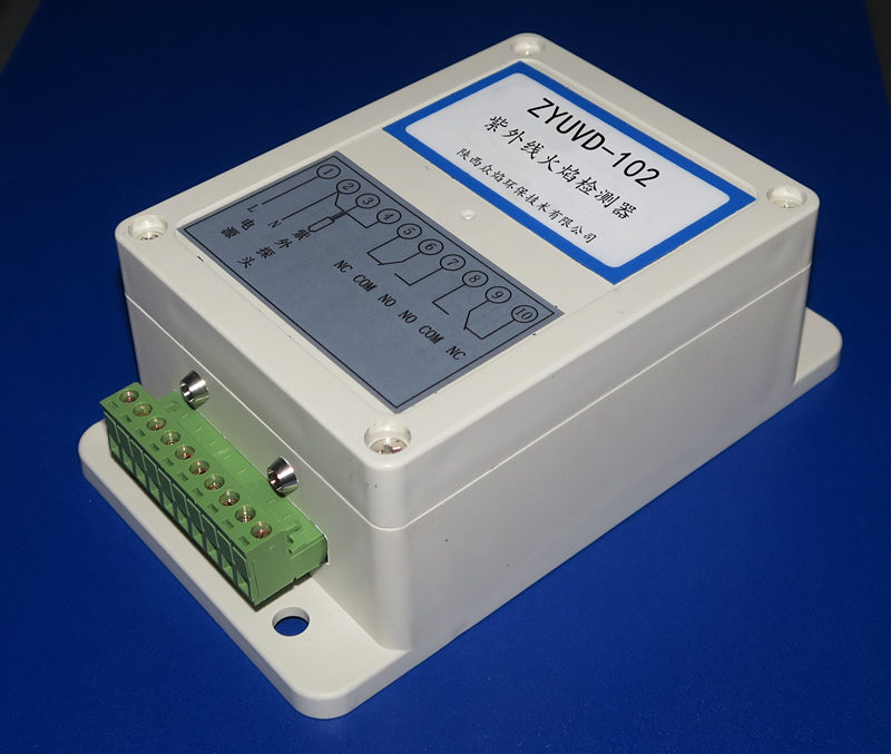 陕西ZYUVD-102S220A紫外线火焰检测器