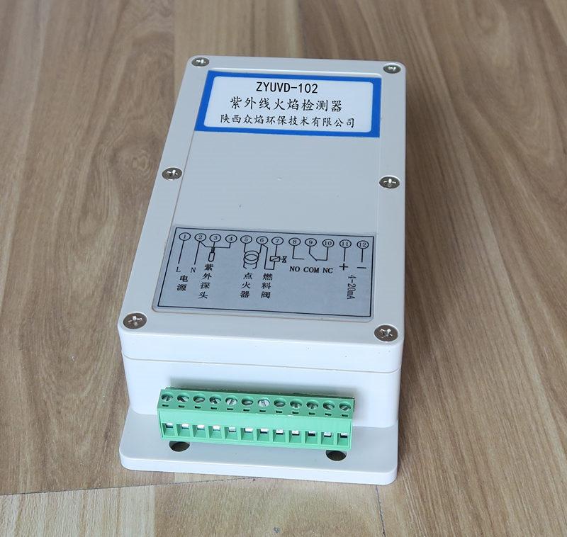 ZYUVD-102L220i紫外线火焰检测器