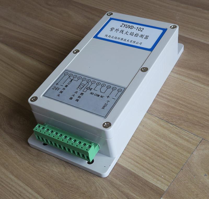 ZYUVD-102L24i紫外线火焰检测器