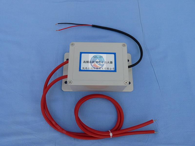ZY-GPL02高频高能等离子点火器