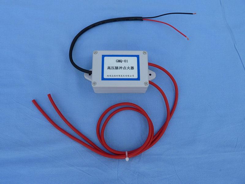 ZYGMQ-01高压脉冲点火器