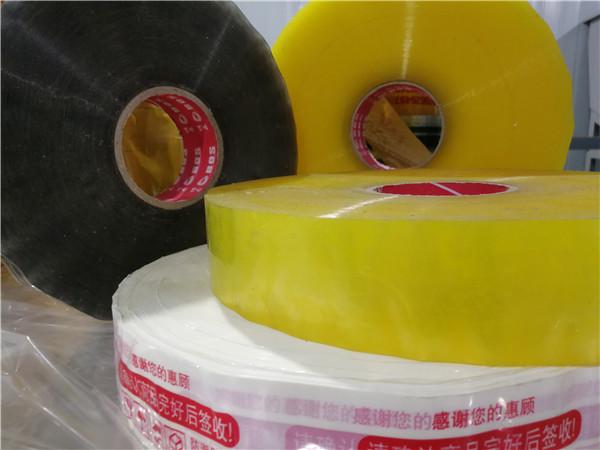 西安透明胶带定制