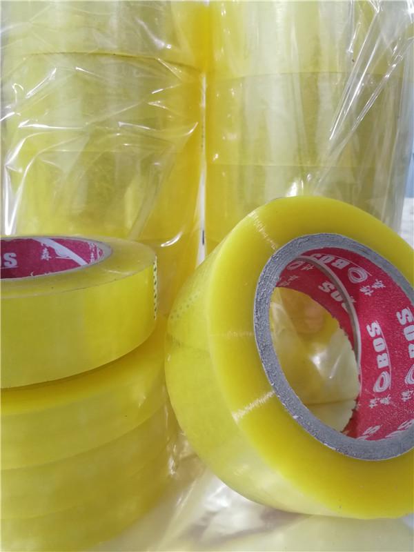 西安透明胶带价格