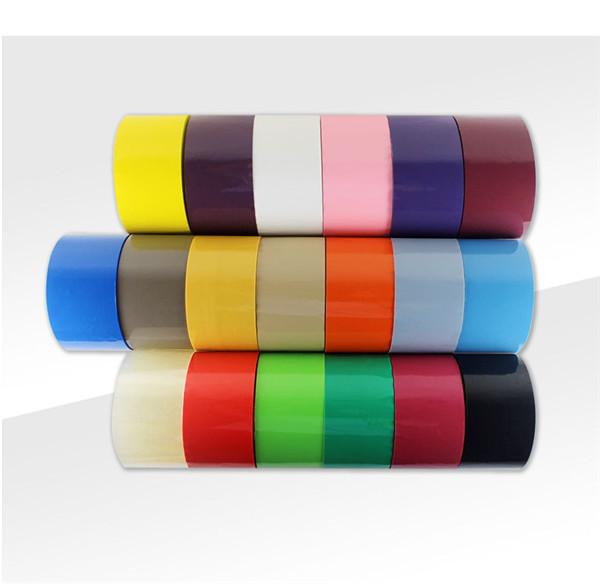 西安彩色胶带
