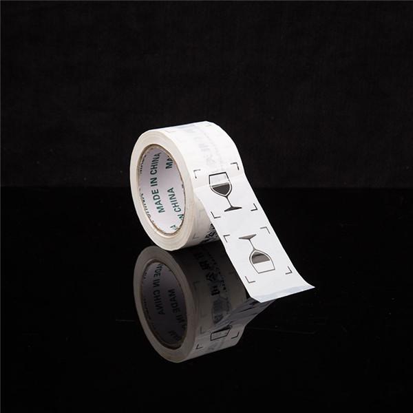 印刷定制胶带