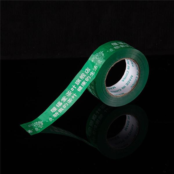 陕西印刷定制胶带