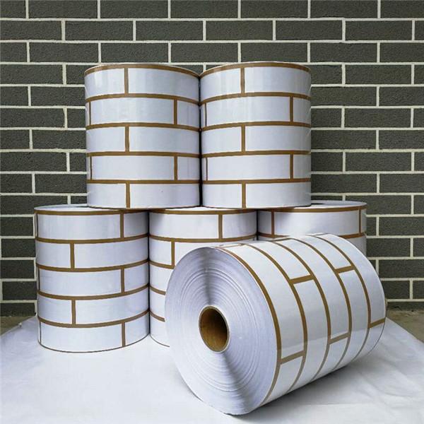 西安外墙仿砖胶带
