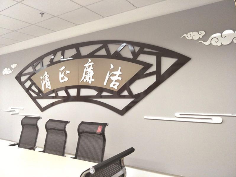 成都文化墙制作公司