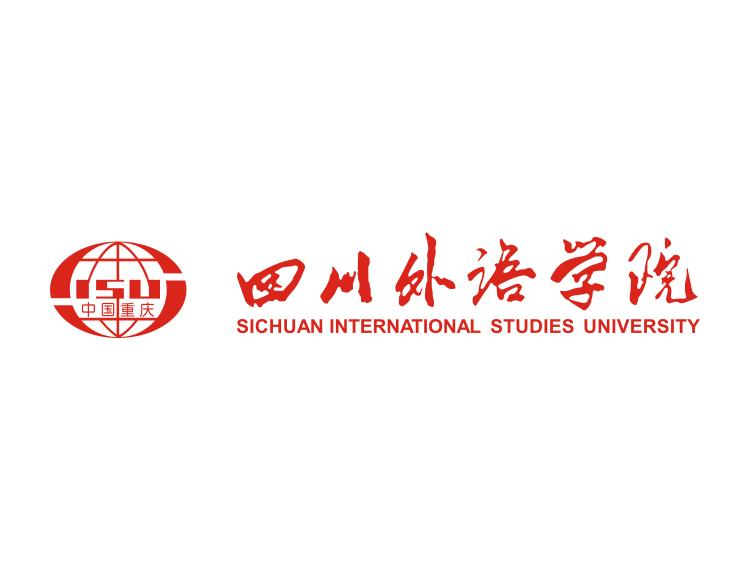 合作客户:四川外国语青城学院