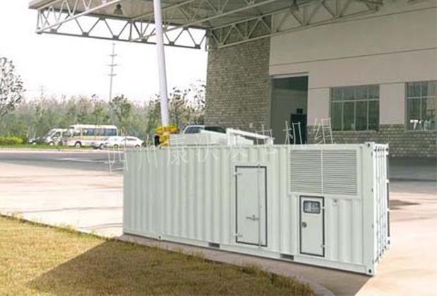 电力工程用发电机组