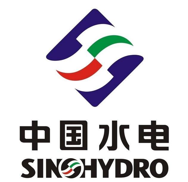合作客户:水利水电建设股份有限公司