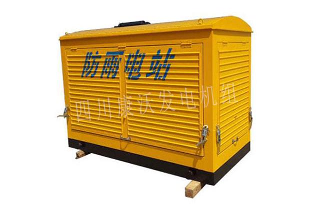 成都防雨型发电机组