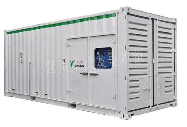 成都集装箱型发电机组
