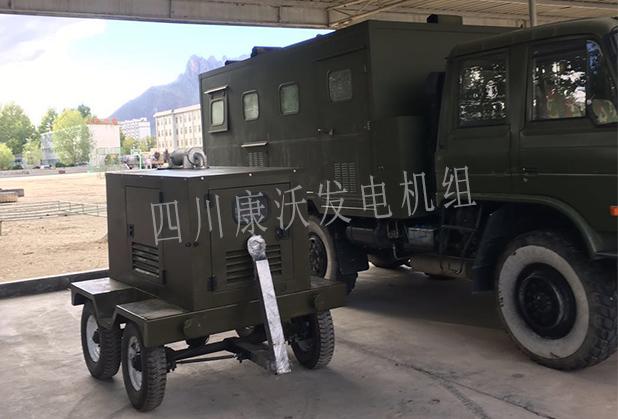 军用发电机组