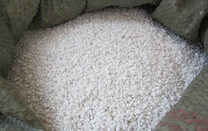 成都珍珠岩