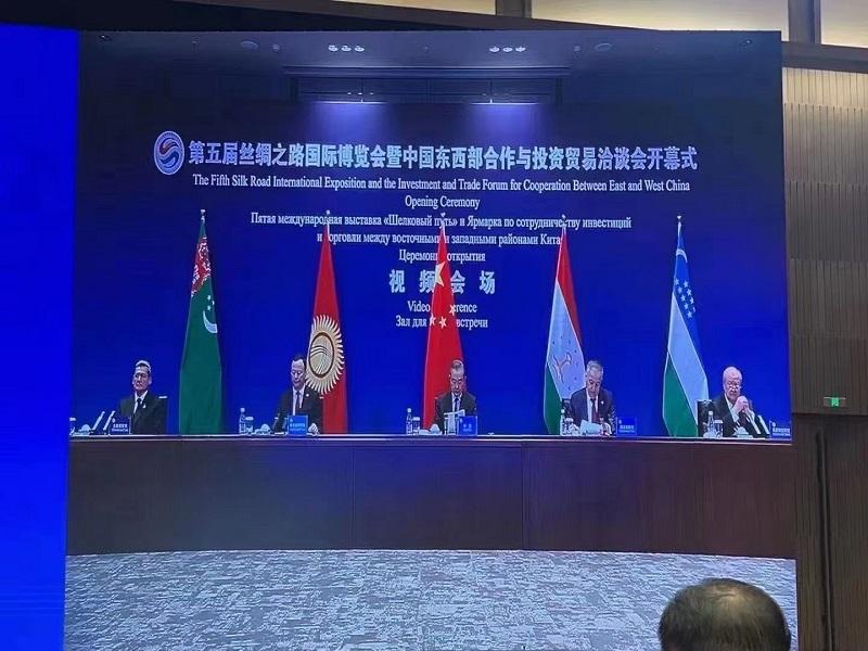 第五届丝绸之路国际博览会现场情况