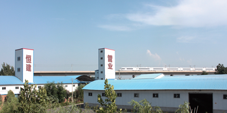 国久泰塑胶科技、陕西恒建实业 销售团队成功合并,逐梦再出发