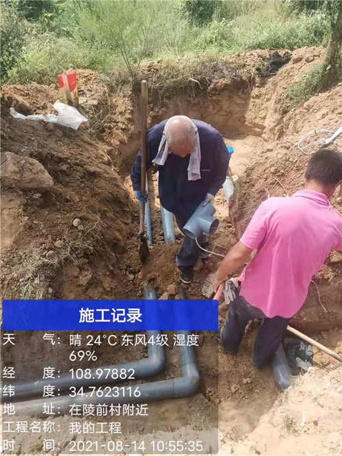 2020年旬邑高标准农田建设项目施工照片