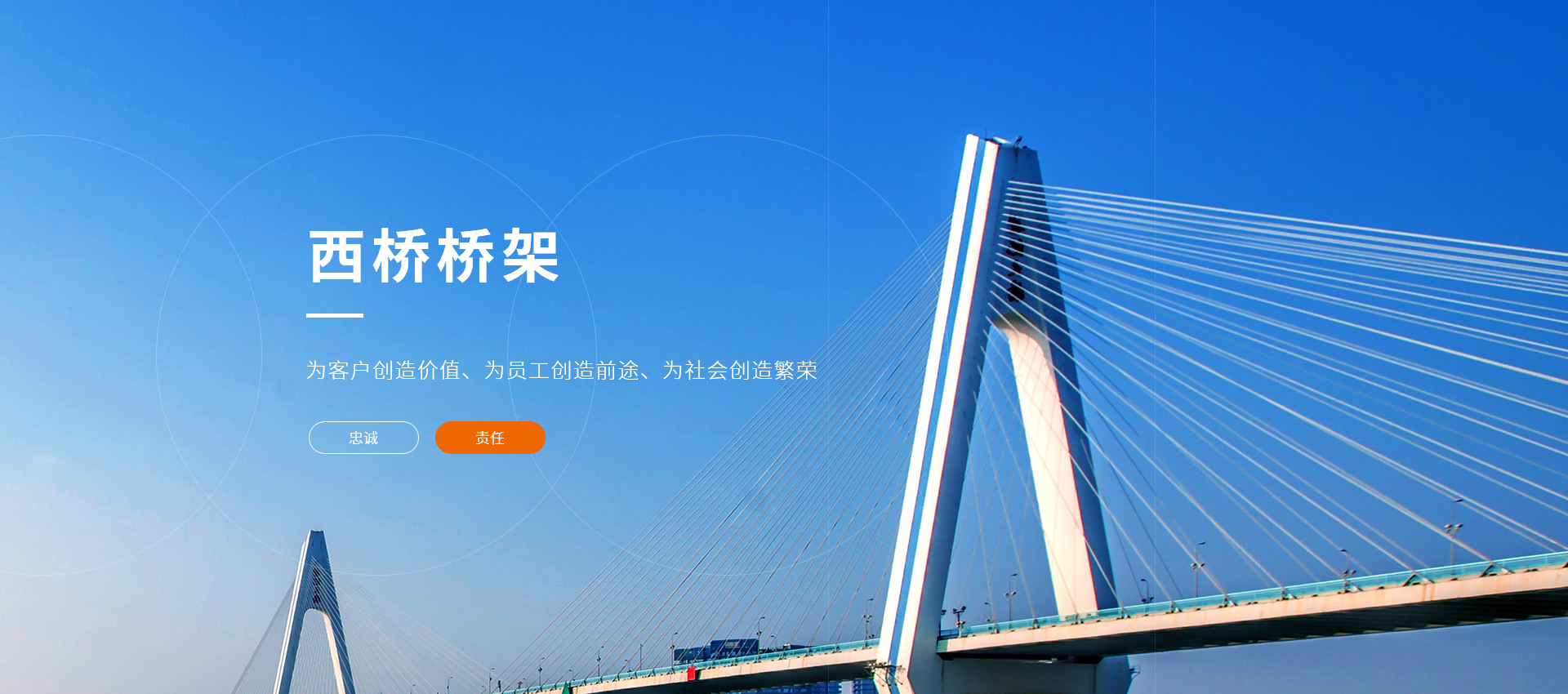 西安防火桥架