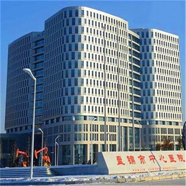 盤錦市中心醫院5萬平方輥涂鋁單板