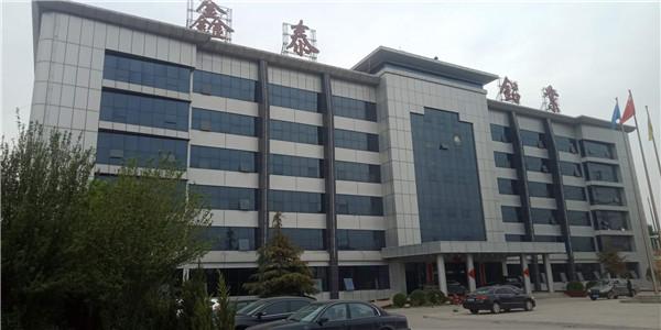 鑫泰辦公樓