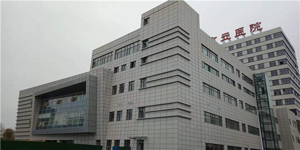 商丘传染病医院