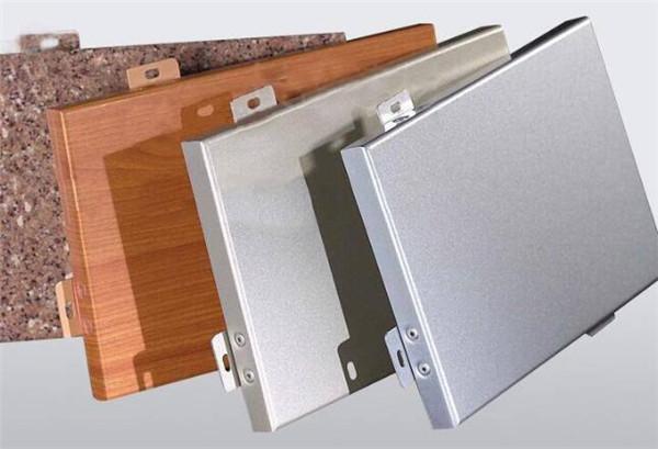 你知道氟碳鋁單板用的時間長會生銹么,快去收藏吧!