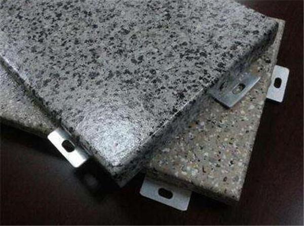 河南仿石材铝单板