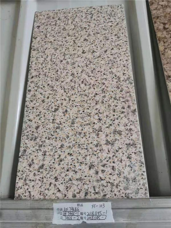 河南仿石材鋁單板