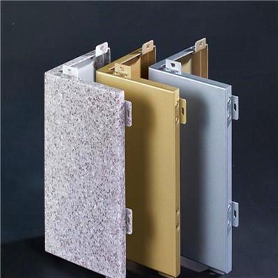 如何区分铝单板的质量是好还是坏?