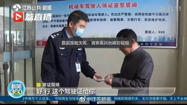 考驾照的老人们:73岁要开车去云南 82岁连挂不言弃