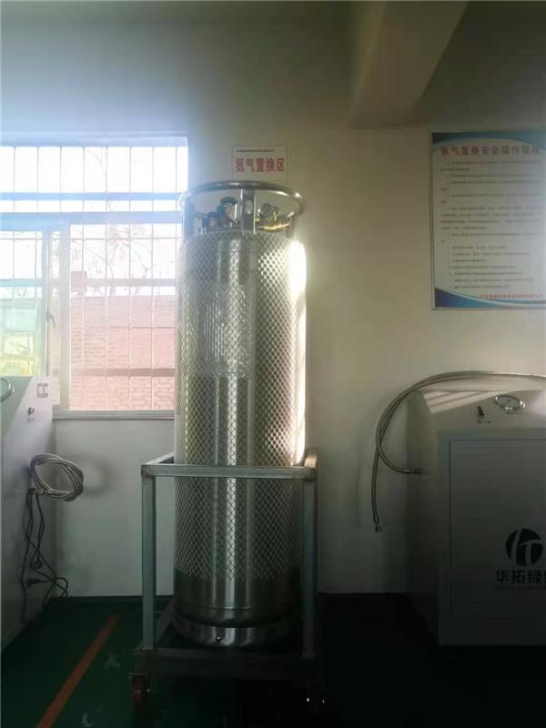 氮气置换设备