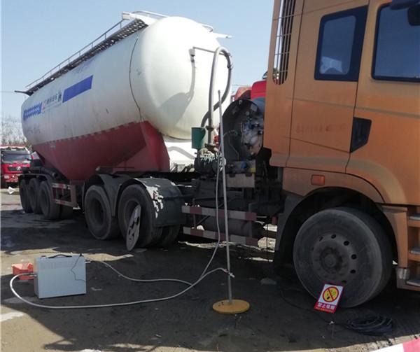 半挂车LNG检测