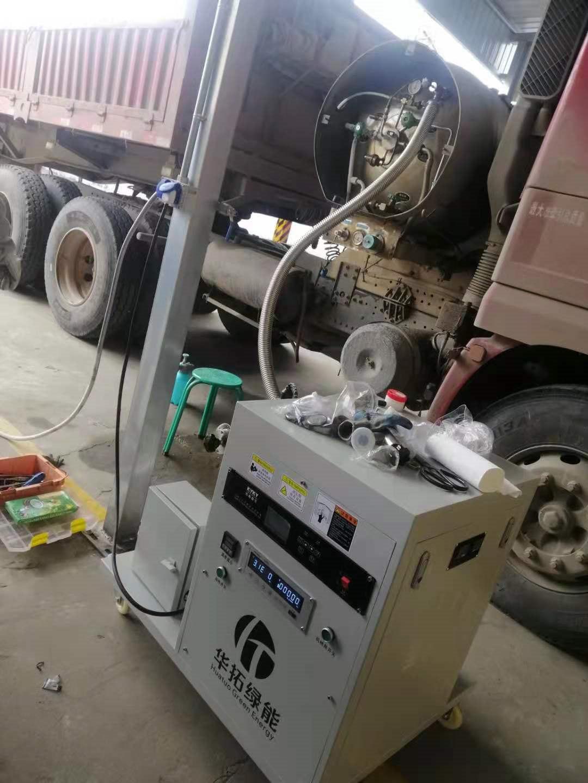气瓶压力过高      需要抽真空检测