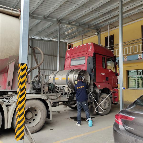 西安车载LNG气瓶定期检测
