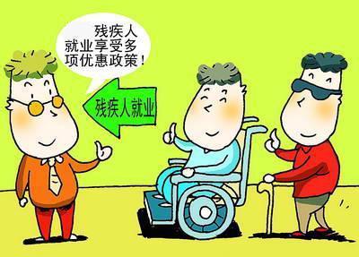 為殘障人士打造無障礙就業環境