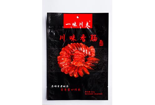 四川食品袋生产